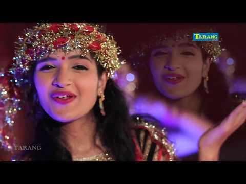 Mori Maiya Ke shaan Nirali Hai|| Anjali Bhardwaj New Devi Geet 2018