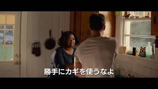 (500)日のサマー』でセンセーショナルなデビューを飾ったマーク・ウェ...