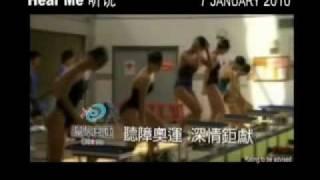 听说 Hear Me;新加坡 1月7日上映