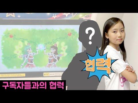 [아이엠스타게임] 구독자와 협력 게임해요!  (타르트타탱 난이도 ★★)  AIKATSU game
