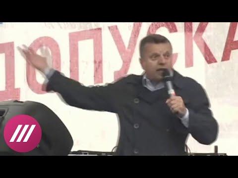 Смотреть «Всероссийское политическое вранье». Леонид Парфенов выступил на Сахарова онлайн