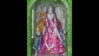 Bhajan - Padmavati Mata Sunlo