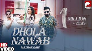 Dhola Nawab | Mazhar Rahi | Latest Punjabi Song 2020