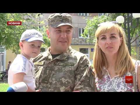 З Косова повернулись