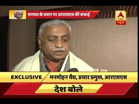 RSS chief's statement about Army is being tampered, says Manmohan Vaidya
