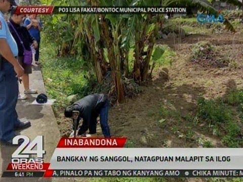 24 Oras: Bangkay ng sanggol, natagpuan malapit sa ilog sa Bontoc, Mt. Province