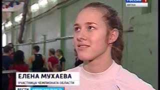 Чемпионат области по легкой атлетике(ГТРК Вятка)