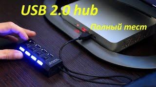 4-портовый USB-хаб с внешним питанием. Полный тест, разборка, ремонт.