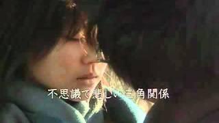 映画「東京少年」予告編.