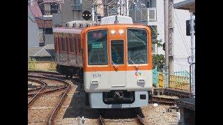 【阪神電車8000系】