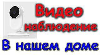 Очень полезные приобретения. Обзор, тестирование. Ньючик. (12.19г.) Семья Бровченко.