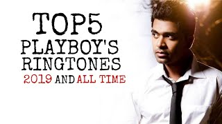 TOP 5 [PLAYBOY'S] RINGTONE [👇 DOWNLOAD LINK👇100% WORKING]FOR ALL TIME
