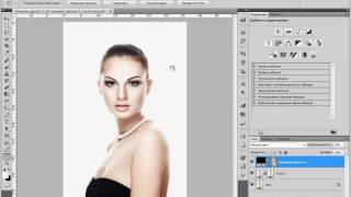 Обработка фотографии в стиле Beauty.avi