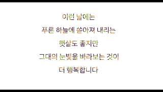시집 용혜원 ㅡ가을에