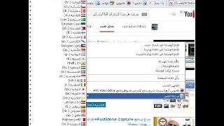 اضافة الترجمة الفورية لمتصفح Mozilla Firefox وترجمة المحادثات بدون برامج