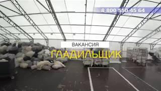 Работа вахтой в Москве с жильем и питанием! Вахтарус.ру