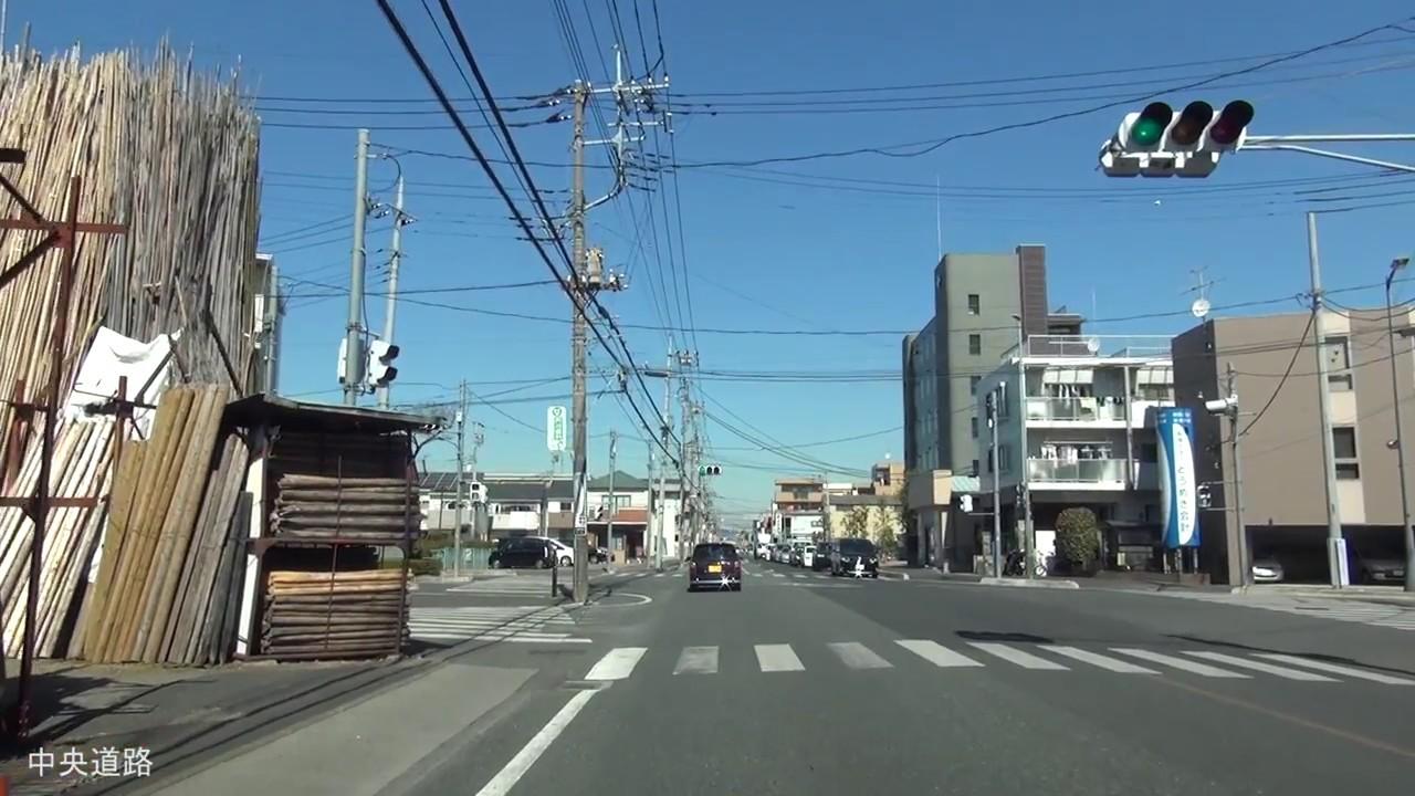 埼玉県道332号 01 根岸本町線 本...