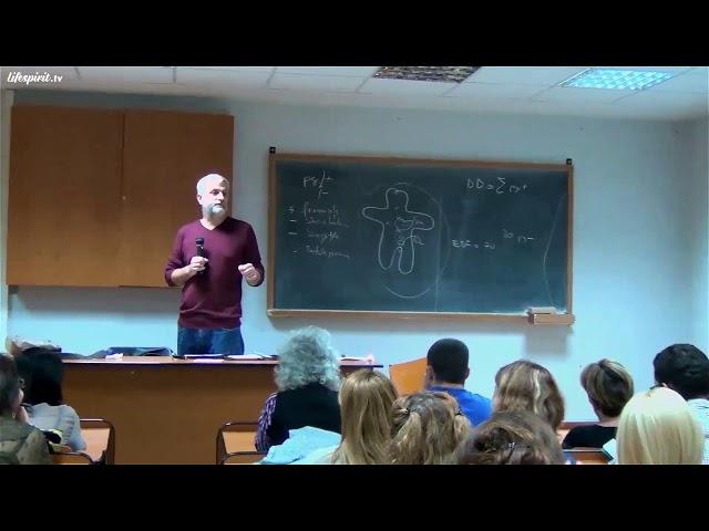 Principiile dreptului divin (cu subtitrare)