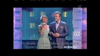 Жанна Фриске и Лев Лещенко - Городские цветы (Достояние республики 2011)