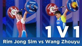 Rim Jong Sim V Wang Zhouyu