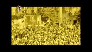 أغنية الضباط الأحرار فى الإحتفال بثورة 23 يوليو ( الذكر الــ 63 )