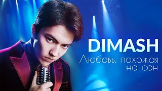 Dimash - Love is like a dream (Alla Pugacheva)