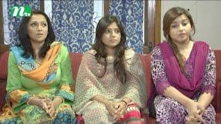 bangla natok chowdhury villa   episode 64   directed by himel ashraf