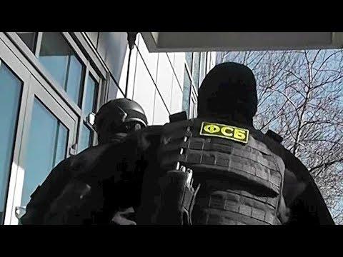 ФСБ задержала россиян, готовивших теракты в Петербурге