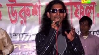 Anam baul - jobbar shah wurus, 2015Part.8.anu shorkar, Pagol kala miah,