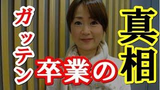 是非GOOD押していって下さい♡ チャンネル登録はこちらから!(^^)! ↓↓↓↓↓↓...
