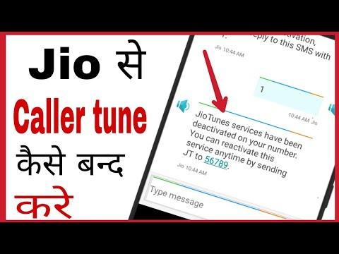 Jio se caller tune kaise hataye | how to deactivate caller tune in jio music hindi