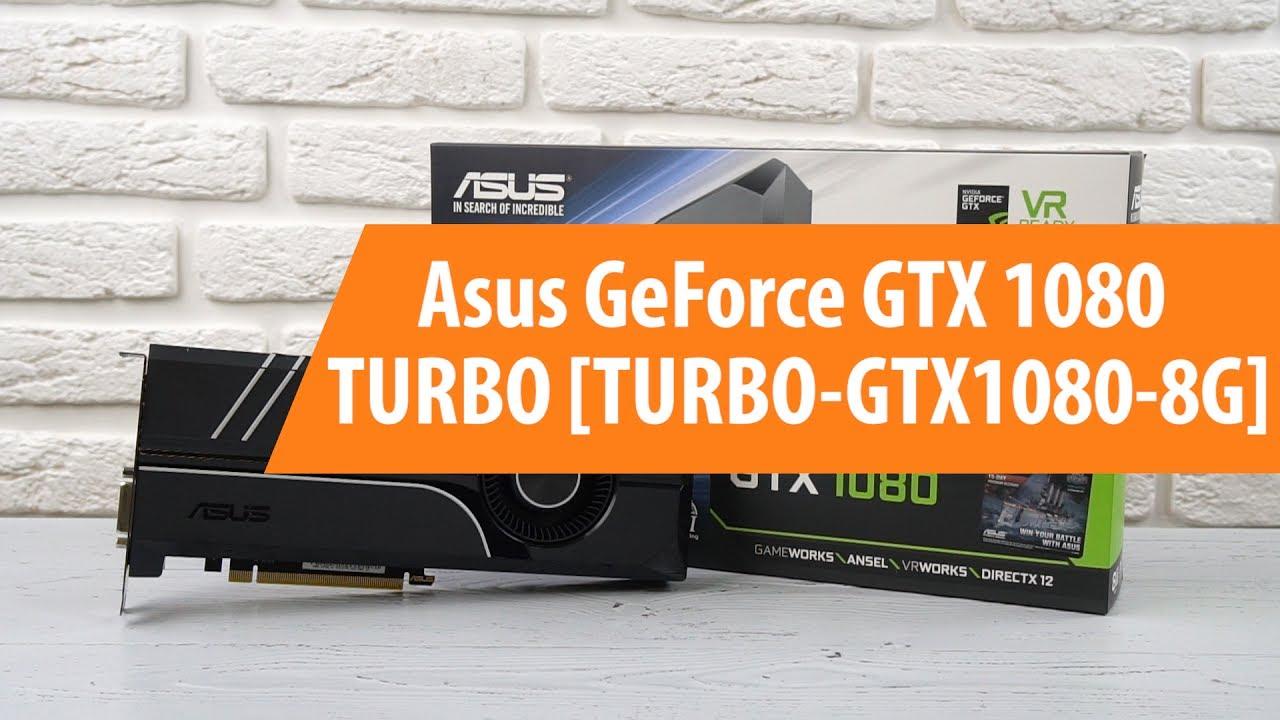 Распаковка Asus GeForce GTX 1080 TURBO / Unboxing Asus GeForce GTX 1080  TURBO