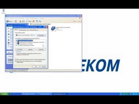 Вопрос: Как настроить беспроводную домашнюю сеть в Windows XP?