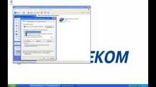 Настройка и подключение Wi Fi в Windows XP(, 2013-11-01T19:17:10.000Z)