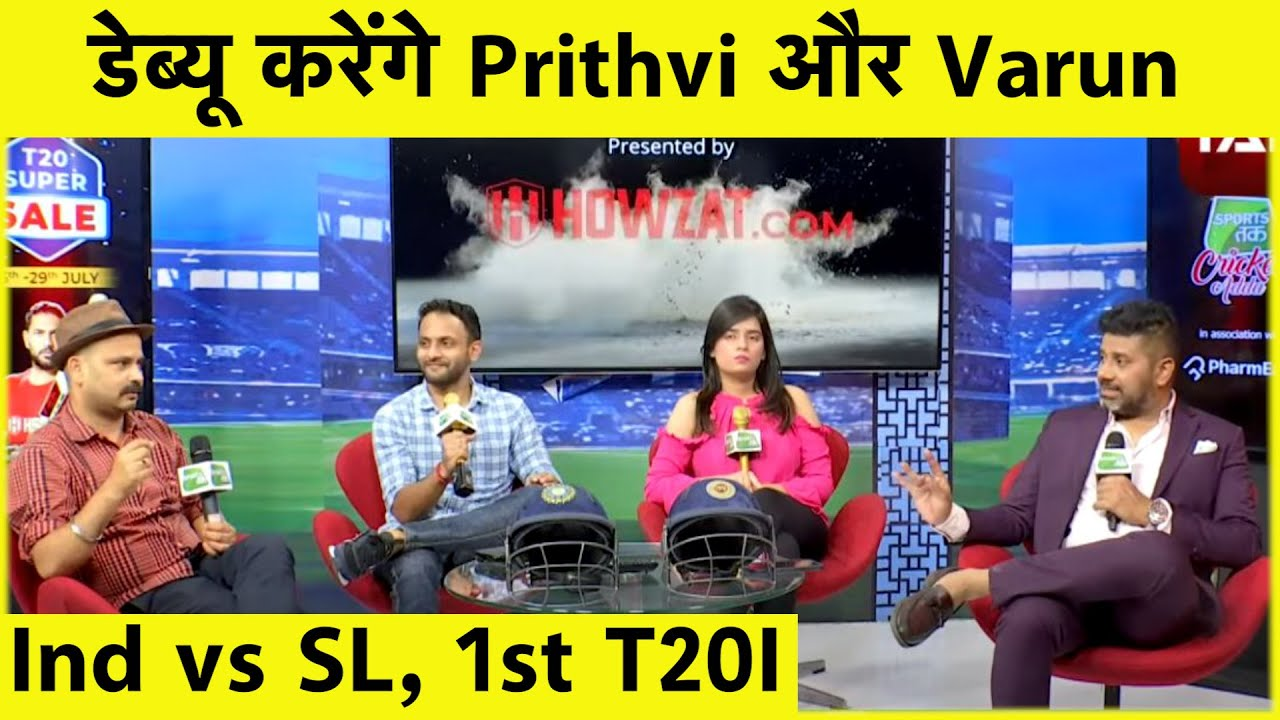 India vs Sri Lanka, 1st T20I team news: Prithvi Shaw, Varun ...