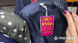 Рынок Садовод Женская одежда большие размеры