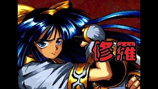 [TAS]ARCADE Samurai Shodown III-Nakoruru「Slash」