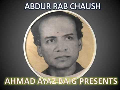 abdul rub chaus