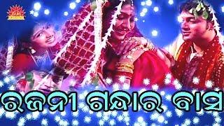 Rajani Gandha Ra Basa | Jhia Jiba Sashughara | Mohammad Aziz | Shailabhama | Sun Music Odia