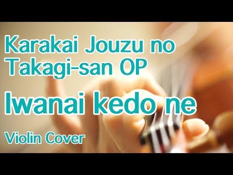 "Karakai Jouzu no Takagi-san OP ""Iwanaikedone""(Anime Violin Cover)"