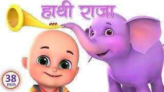 Hathi Raja kahan chale - Hindi Rhymes for children |  हाथी राजा कहाँ चले | Jugnu Kids