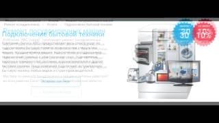 видео Ремонт холодильников Vestfrost на дому в Москве: цены, вызов мастера