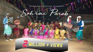 SOHRAI POROB 1 (new sohrai song 2020-2021) AmarNath Tudu    Rinku Soren    Priti Tudu   Karan Murmu