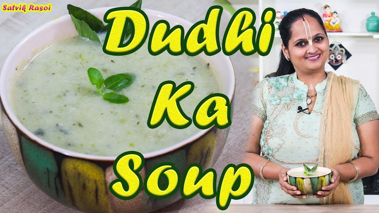 Diet plan for high cholesterol in urdu