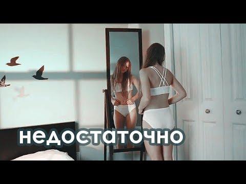 Кадры из фильма Тронутые