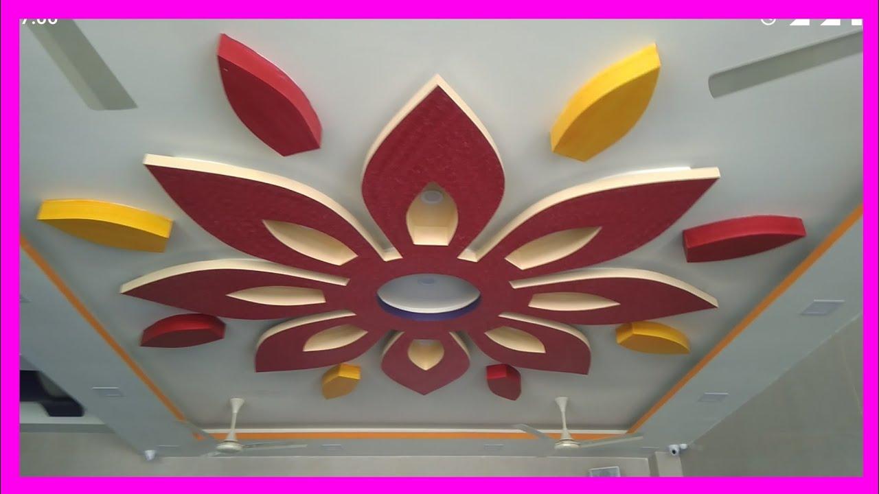 Pop Colour Flower Pop Painting Pop Design Youtube