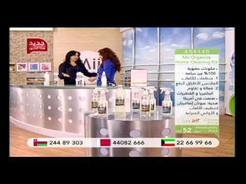 Mii - Organic Home Kit  | Citrusstv.com