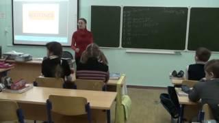 Урок английского языка по теме