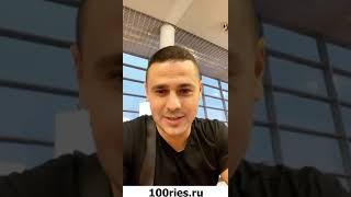 Сергей Пынзарь Инстаграм Сторис 25 декабря 2019