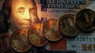 Курс рубля в 2017 году. Таро прогноз